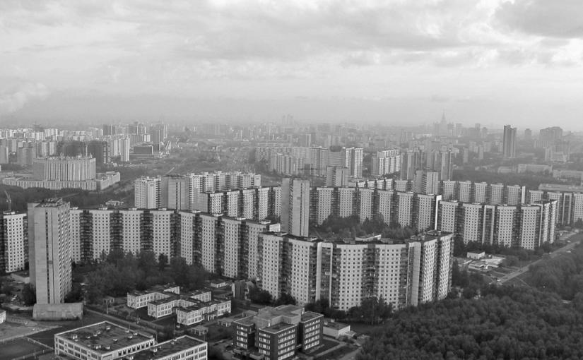 Mon quartier · NataliaKim